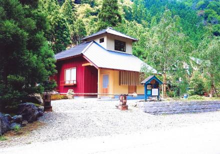 美山白石の家